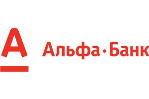 Альфа Банк (кредит наличными)