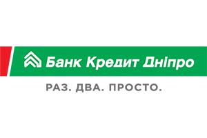 Банк Кредит Дніпро (кредит наличными)