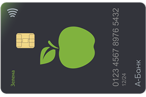 А-Банк — кредитная карта «Зелена»